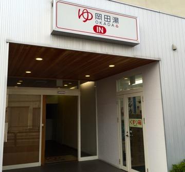 20150620_1