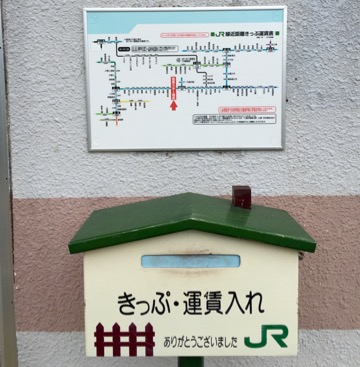 20150909_2