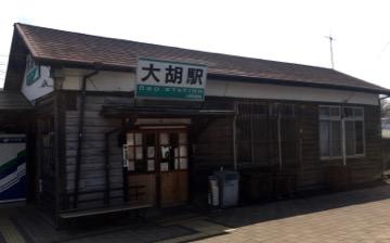 20160328_1
