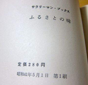 20100226_2.jpg