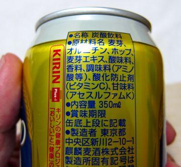20100826_2.jpg