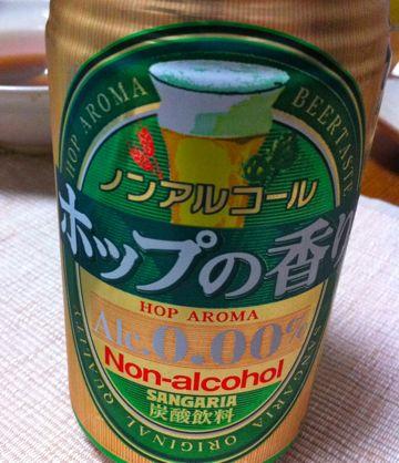 20101027_1.jpg