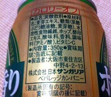20101027_2.jpg