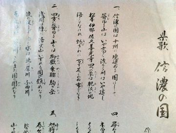 20110321_1.jpg