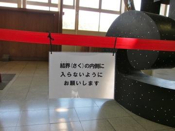 20110417_2.jpg