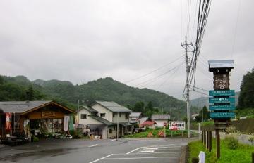 20110718_1.jpg