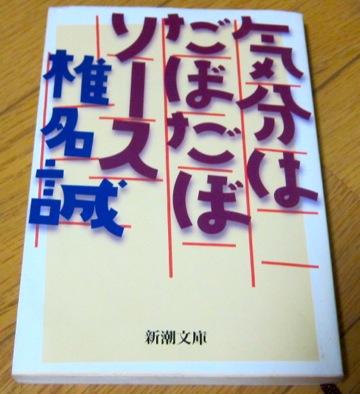 20110818_1.jpg