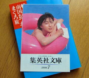 20110923_2.jpg
