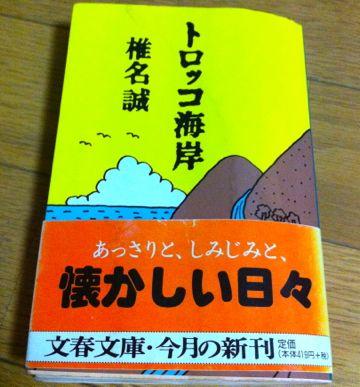 20110929_1.jpg