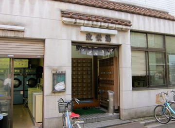 20111025_1.jpg