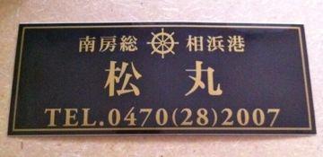20120303_4.jpg