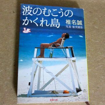20120320_1.jpg