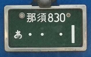 20121015_1.jpg