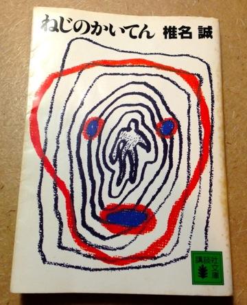 20121214_1.jpg